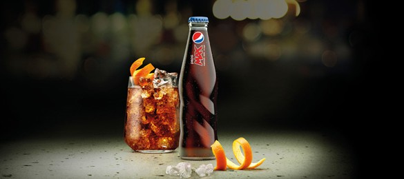 Win Tickets to Exclusive Pepsi MAX Launch