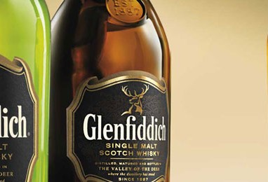 Glenfiddich Malt Mastermind Returns for 2014