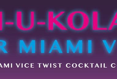 The Koko Kanu Miami Vice Comp Has Arrived