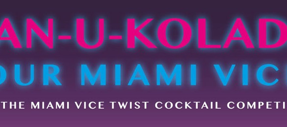 The Koko Kanu Miami Vice Comp Has Arrived