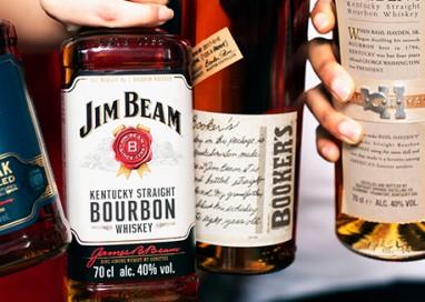 Jim Beam Presents: Class of 2018