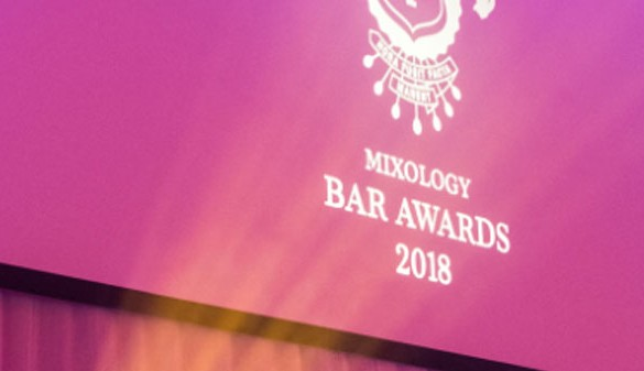 2019 Mixology Bar Award Winners Announced